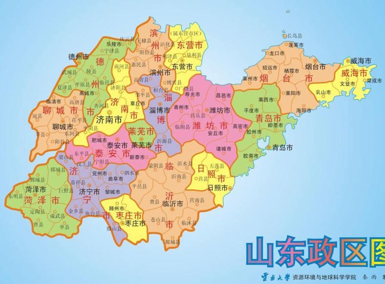 山東省地級市排名 - 山東有多少個/幾個地級市 - 山東有哪些地級市