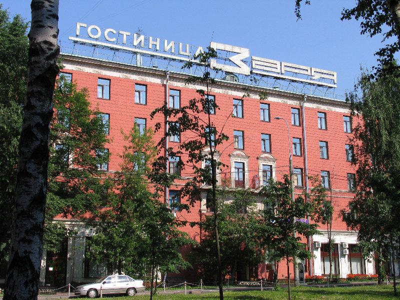 Hotel Saint Petersbourg Rservation De Chambres Dhtel