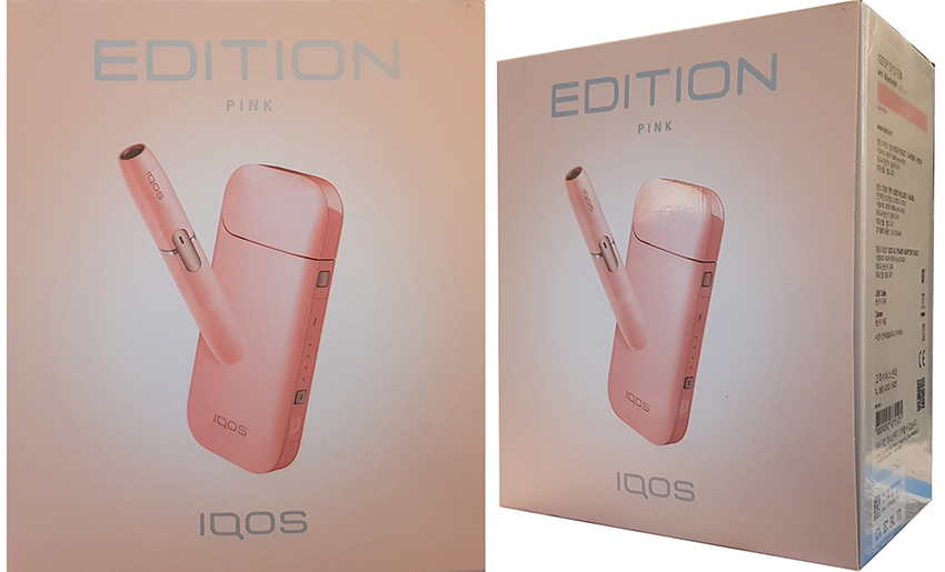 IQOS Device Kit Pink Limited Edition 2.4 Plus (JAPANESE VERSION)