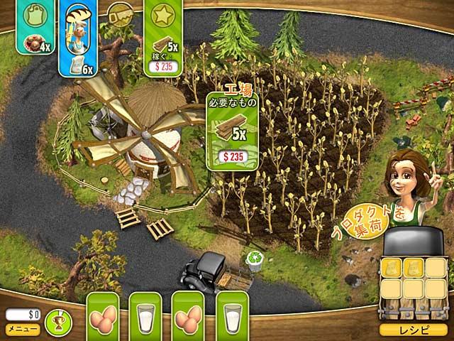 ヨーダ・ファーマー2:村を救う ゲーム