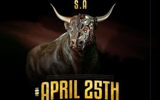 S.A – April 25th (Prod. by King Flick)