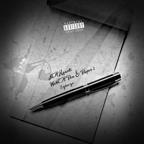 EP Cover (Anterior)