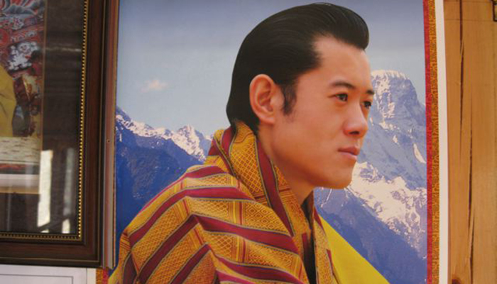 Jigme Khesar Namgyel Wangchuck, King of Bhutan
