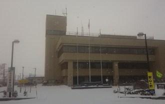 北斗市役所