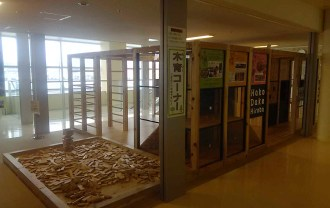 函館空港「木育コーナー」
