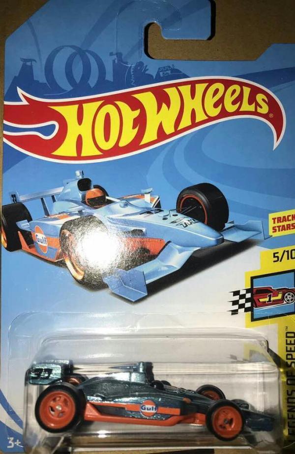 Une Indy Car en Super Treasure Hunt pour 2018