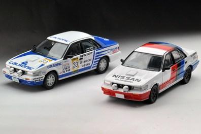 Tomytec-Tomica-Limited-Vintage-LV-N185a-Nissan-Bluebird-SSS-R-009