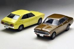 Tomica-Limited-Vintage-Neo-Violet-Nissan-1600SSS-Brown-7
