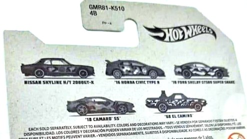 Hot-Wheels-Camouflage-003