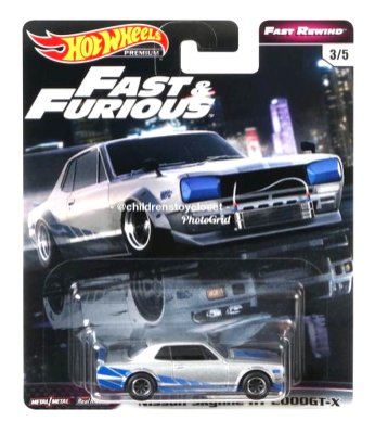 Hot-Wheels-Fast-and-Furious-Fast-Rewind-Nissan-Skyline-HT-2000GT-X