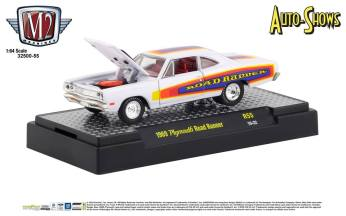M2-Machines-Auto-Shows-Release-55-1969-Plymouth-Road-Runner