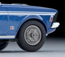 Tomica-Limited-Vintage-Neo-Mitsubishi-Galant-GTO-MR-Bleu-007