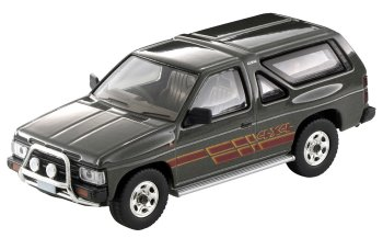 Tomica-Limited-Vintage-Neo-Nissan-Terrano-R3M-Ash-001