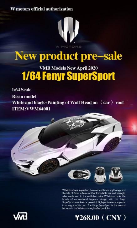 VMB-Models-Fenyr-SuperSport