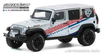 GreenLight-Collectibles-Anniversay-Collection-11-2015-Jeep-Wrangler-Unlimited