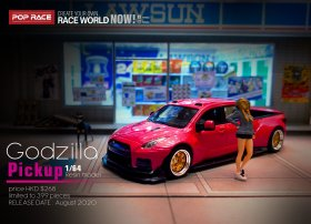 Pop-Race-pink-Godzilla-Pick-Up-001