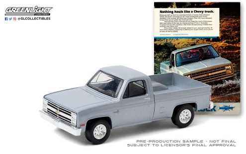 GreenLight-Collectibles-Vintage-Ad-Cars-3-1985-Chevrolet-Truck.jpg