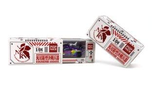 Pop-Race-Evangelion-Racing-Test-Unit-01-X-Works-Racing-Audi-R8-LMS-005