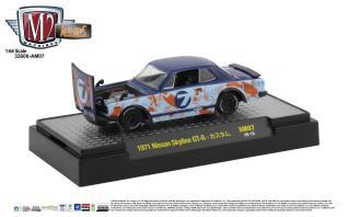 M2-Machines-Auto-Mods-1971-Nissan-Skyline-GT-R