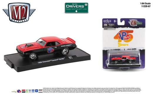 M2-Machines-Drivers-Release-67-1969-Chevrolet-Camaro-SS-RS-VP-RACING-FUELS