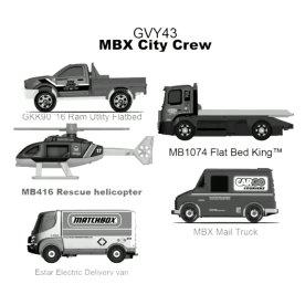 Matchbox-new-2021-5-Packs-MBX-City-Crew