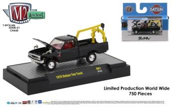M2-Machines-Auto-Trucks-61-1978-Datsun-Tow-Truck-Chase-Truck-Wild-Goose