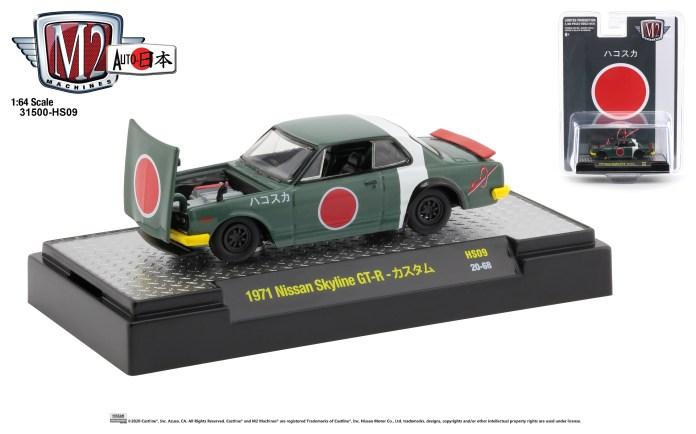 M2-Machines-1971-Nissan-Skyline-GT-R-Hakosuka