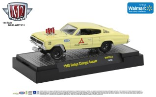 M2-Machines-NHRA-Walmart-1966-Dodge-Charger-Gasser