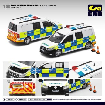 Era-Car-Volkswagen-Caddy-Maxi-HK-Police-AM-8409