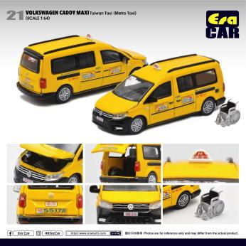 Era-Car-Volkswagen-Caddy-Maxi-Taiwn-Taxi-Metro-Taxi