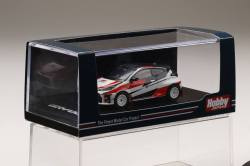 Hobby-Japan-Minicar-Project-Toyota-GR-YARIS-RZ-Rally-Concept-003