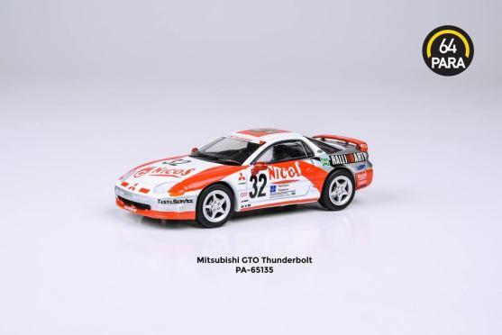 Para64-Mitsubishi-GTO-Thunderbolt-001