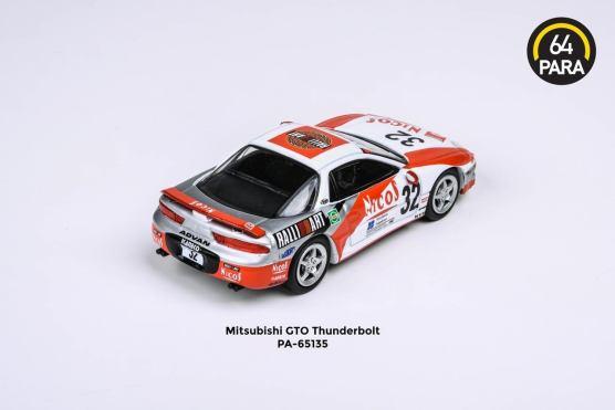 Para64-Mitsubishi-GTO-Thunderbolt-004
