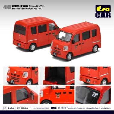Era-Car-Suzuki-Every-Macau-Fire-Van-1st-Special-edition