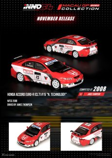 Inno64-Macau-GP-Collection-2020-Honda-Accord-Euro-R-CL7-N-Technology-001