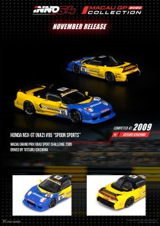 Inno64-Macau-GP-Collection-2020-Inno64-Macau-GP-Collection-2020-Honda-NSX-GT-NA2-95 Spoon-Sports-001