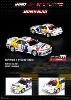 Inno64-Nissan-Skyline-GT-R-R32-Team-HKS-Yukihiro-Hane-001