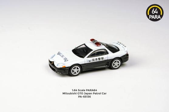 Para64-Mitsubishi-GTO-Japan-Police-001