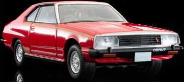 Tomica-Limited-Vintage-Neo-Nissan-Skyline-Turbo-GT-E-rouge-002