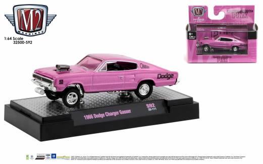 M2-Machines-All-Pink-Collection-1966-Dodge-Charger