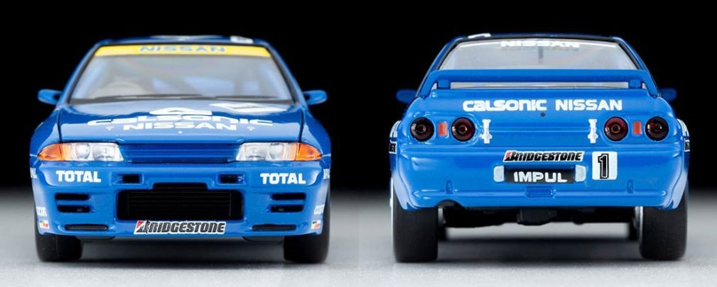 Tomica-Limited-Vintage-Neo-Mai-2021-Calsonic-Skyline-GT-R-1991-004