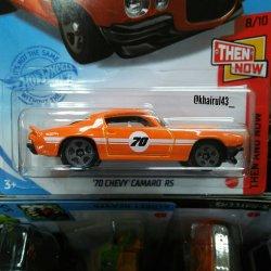 Hot-Wheels-Mainline-2021-70-Chevy-Camaro-RS-002