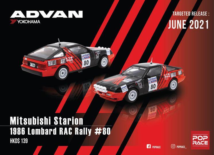 Pop-Race-Mitsubishi-Starion-Advan-Ralliart-001