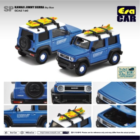 EraCar-Suzuki-Jimny-Sierra-Kawaii-Sky-Blue