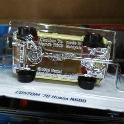 Hot-Wheels-Mainline-2021-Custom-70-Honda-N600-006