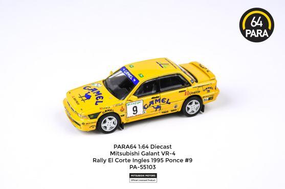 Para64-Mitsubishi-Galant-VR-4-Rally-El-Corte-Ingles-1995-Ponce-9-001