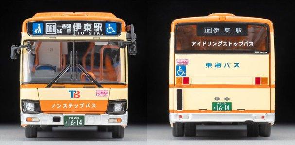 Tomica-Limited-Vintage-Neo-Isuzu-Erga-Tokai-Bus-004