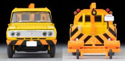 Tomica-Limited-Vintage-Neo-Toyota-Stout-Wrecker-Jaune-006