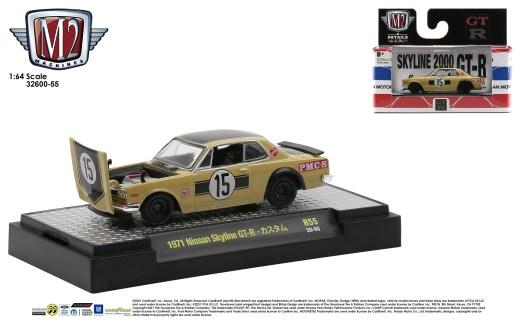 M2-Machines-Detroit-Muscle-55-1971-Nissan-Skyline