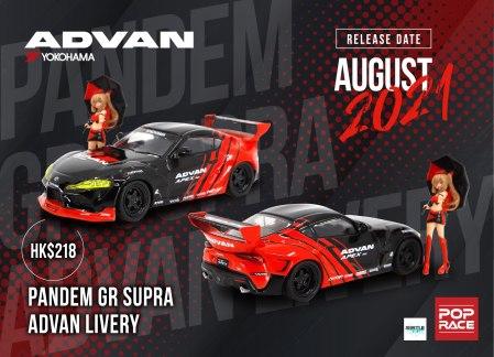 Pop-Race-Pandem-GR-Supra-Advan-Race-Queen-Figure-001